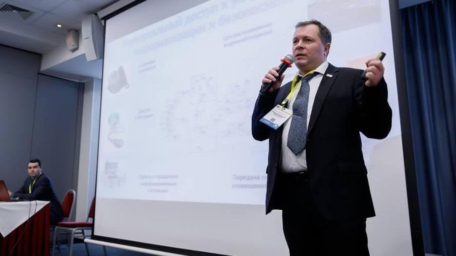 Стратегия информационной безопасности в государственных организациях (на примере СПб ГУП «АТС Смольного»)