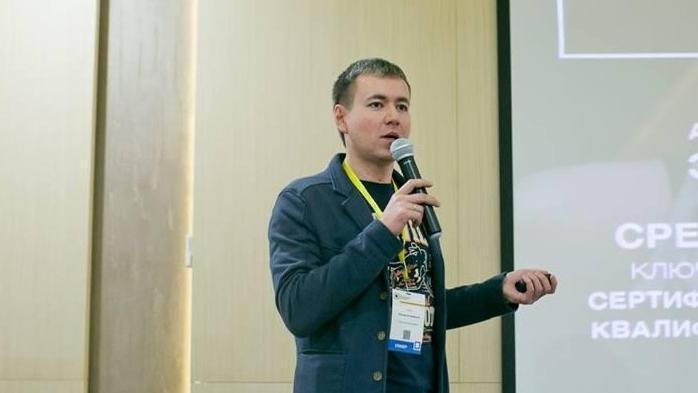 Электронная подпись в России - требования законодательства и практика использования