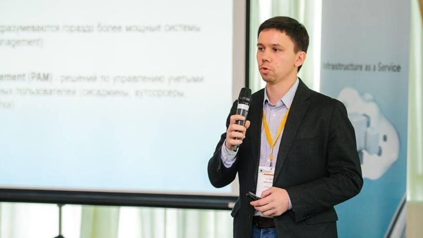 Обзор российского рынка IDM и PAM решений
