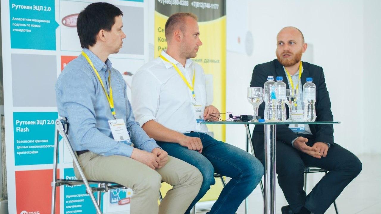 Код ИБ 2017 | Симферополь. Вводная дискуссия: Тренды и угрозы в сфере ИБ