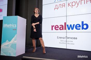 Елена Пяткова
