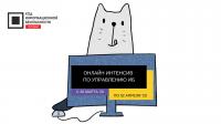 Код ИБ ПРОФИ 2020 | Модуль 1