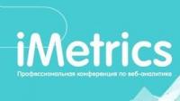iMetrics-2012