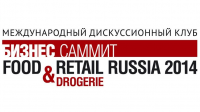 Саммит Food & Drogerie Retail Russia 2014