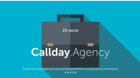 Callday.Agency