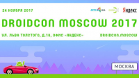 Droidcon Moscow 2017
