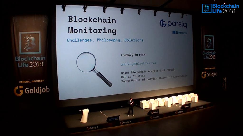 Блокчейн Мониторинг