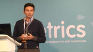 """Roberto Croci, Google: """"The Data Opportunity. Marketing Analytics solutions for the Enterprise"""""""