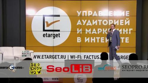 """Андрей Травин: """"Исследование «RTB-трафик в России»"""
