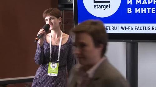 """Петр Аброськин: """"Комплексная оптимизация контекстной рекламы интернет-магазина (на примере pichshop.ru)"""""""
