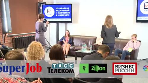 """Илья Сидоров: """"Добиваемся результата от рекламы в Google AdWords: практика и кейсы"""""""