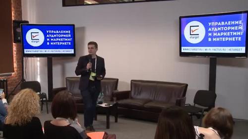 """Юрий Яшунин: """"Результативный маркетинг: эффективная монетизация мобильной аудитории"""""""