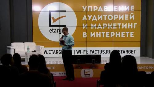 """Олег Дронов: """"KPI репутационного маркетинга в социальных сетях"""""""