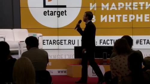 """Олег Рудаков: """"Принцип Парето для многоканальных последовательностей: 20/80 или 80/20?"""""""