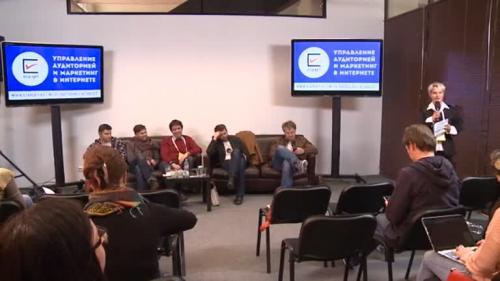 "Николай Охитин: ""Co-Generated Content: шаг навстречу пользователям"""
